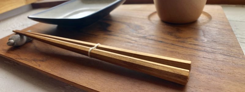 銘木を使用した無垢のお箸