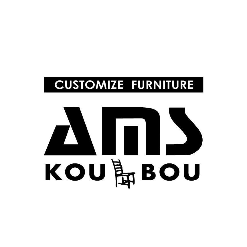 アムス工房・浜松のオーダーメイド家具店